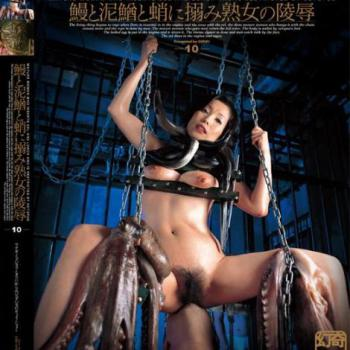 Genki – DGEN010 The mature woman who inserts eel and loach and is restricted by octopus