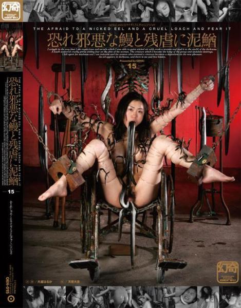 Порно генки генки япония фото 602-811