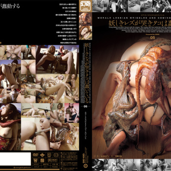 Genki – DGEN005 The morale lesbian wriggles and coming octopus wriggles
