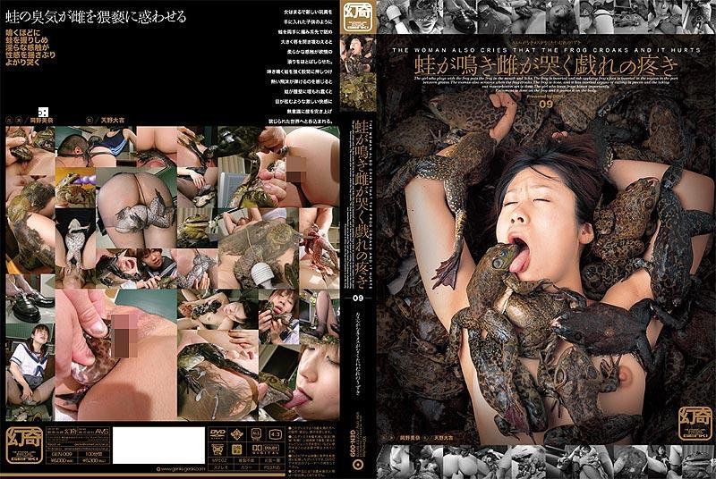 GEN-009 poster