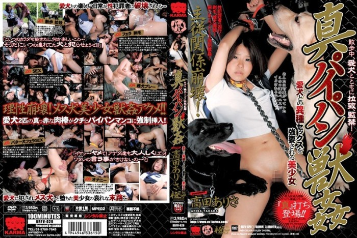 KRFV-029 Pretty to be forced to heterogeneous sex with true Shaved beast fucking dog