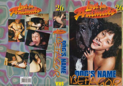 Lust For Animals 26 Dogs Name Befagor