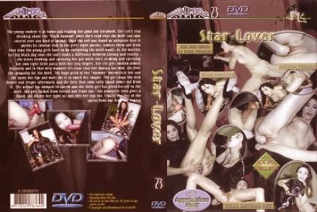 Star Lover 23