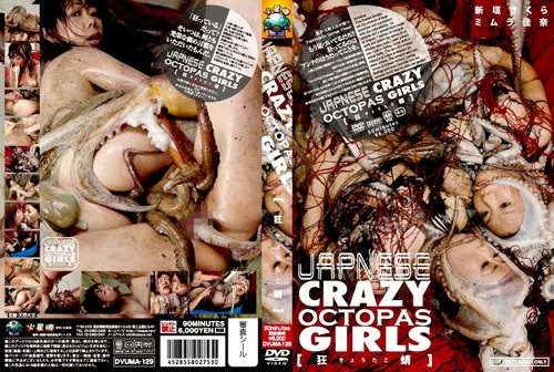 Japanese Crazy Octopas Girls