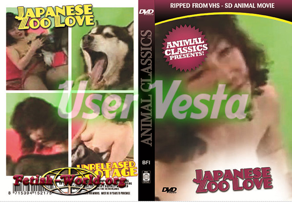 Animal Classics - Japanese Zoo Love poster