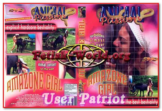 animal-passion-amazone-girl-poster